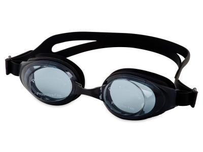 Gafas de natación Neptun - Negrok